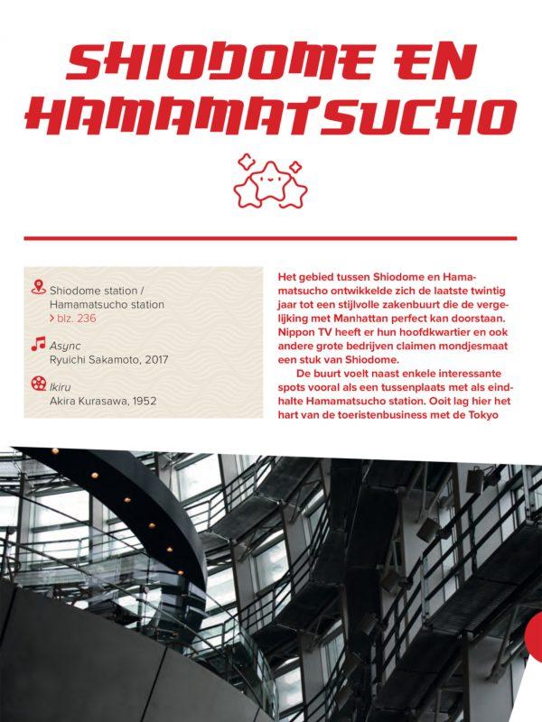 Shiodome en Hamamatsucho reisgids