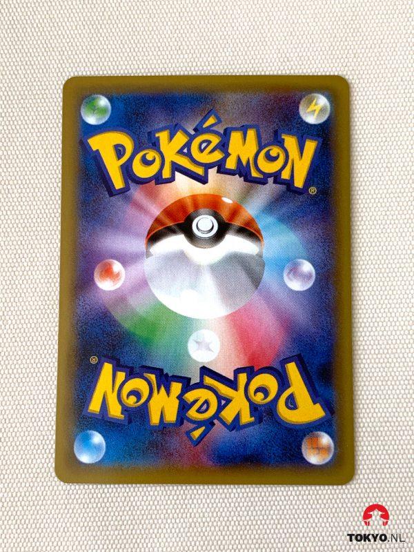Achterkant Japanse Charizard First Edition Pokémon kaart