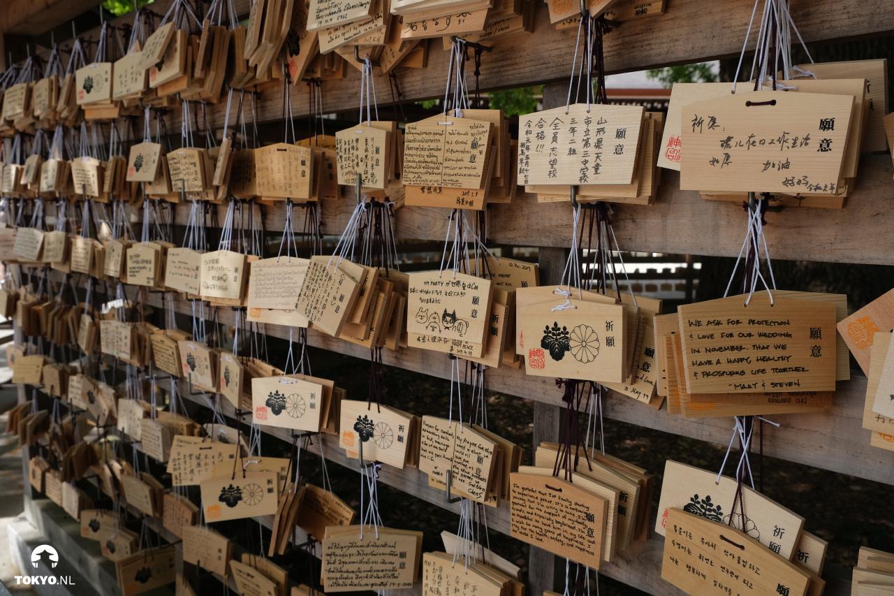 Ema gelukswensen in Meiji