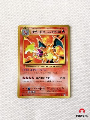 Japanse Charizard First Edition Pokémon kaart