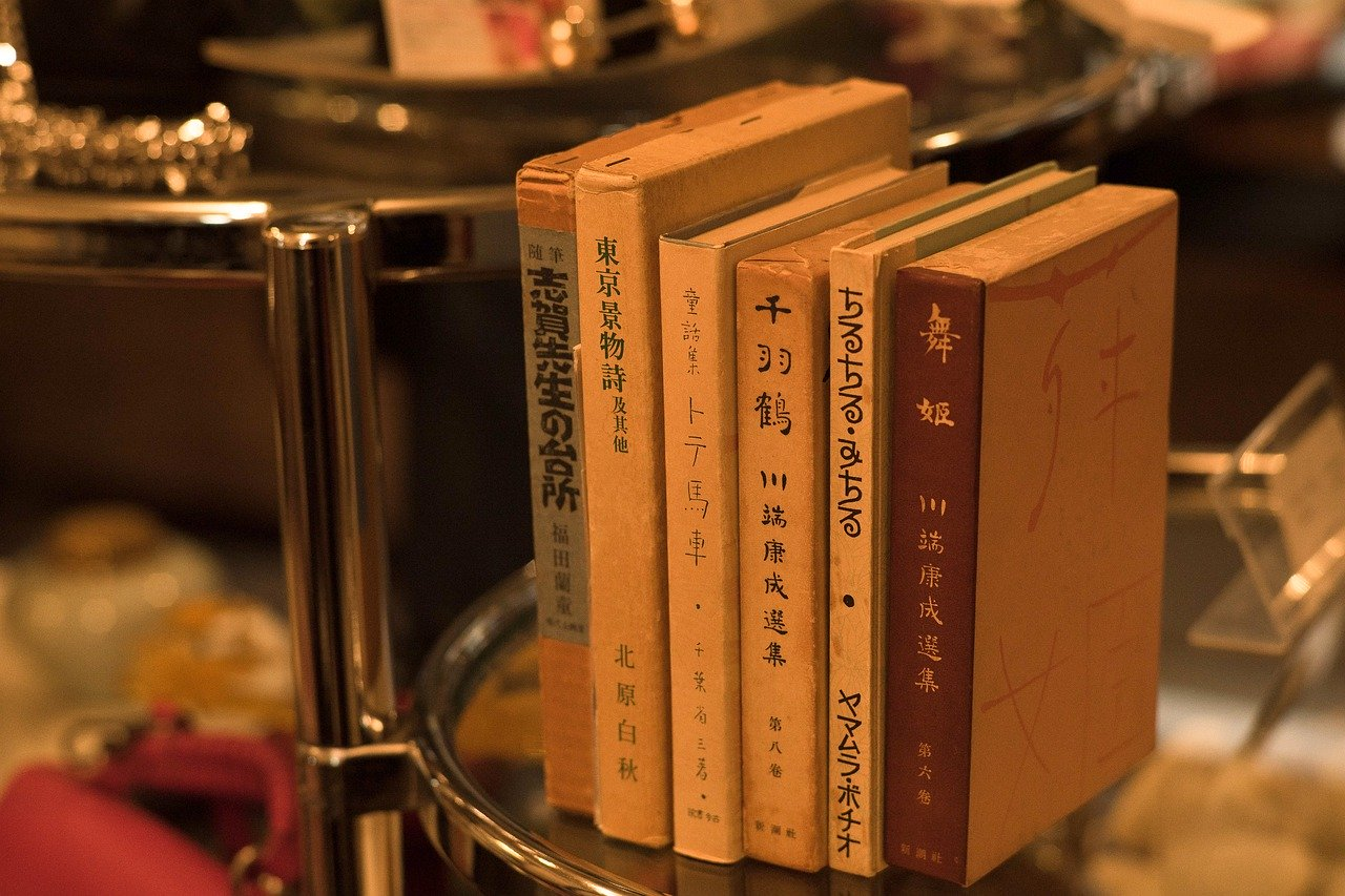 Japanse schoolboeken