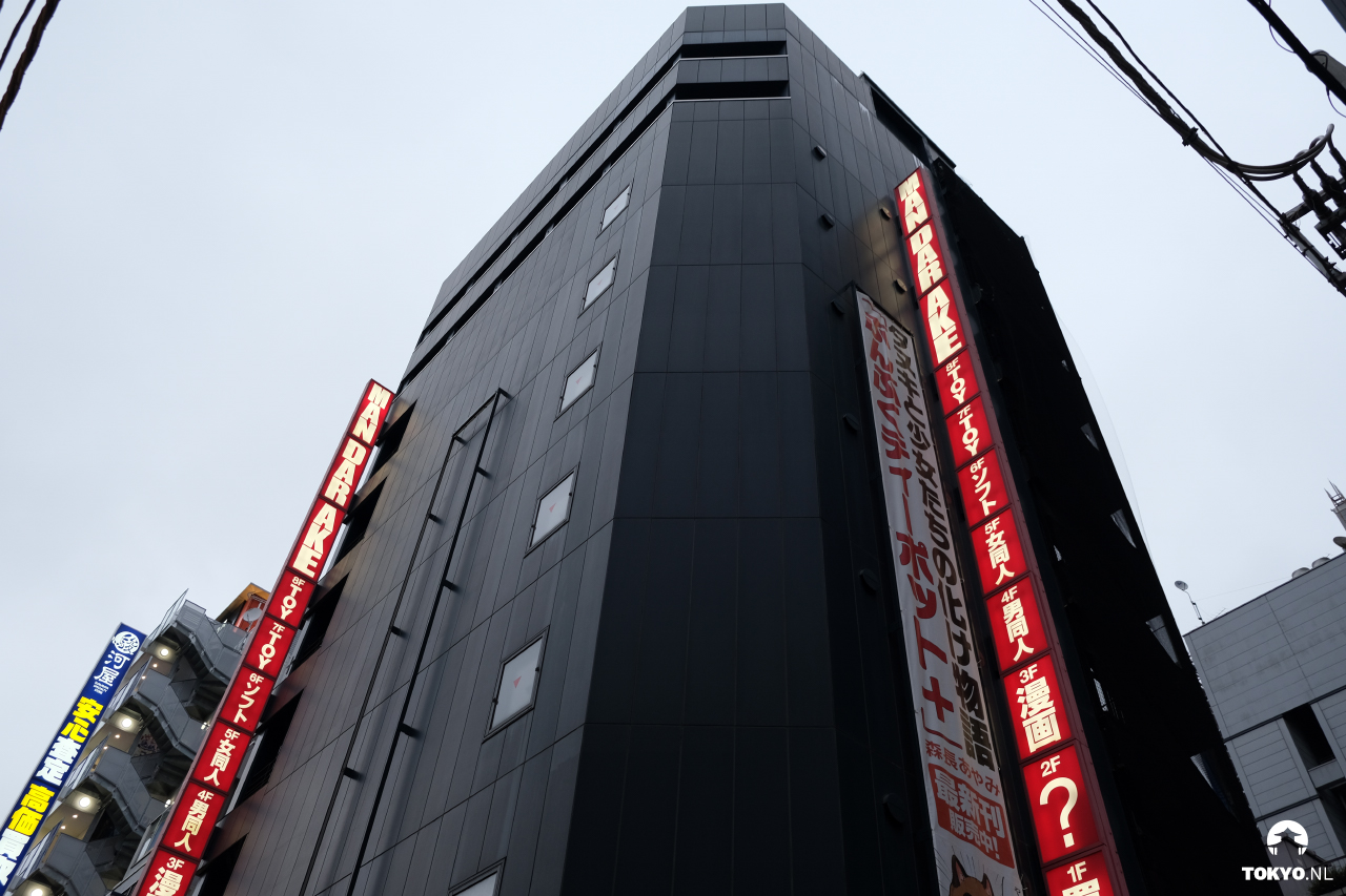 Mandrake Akihabara