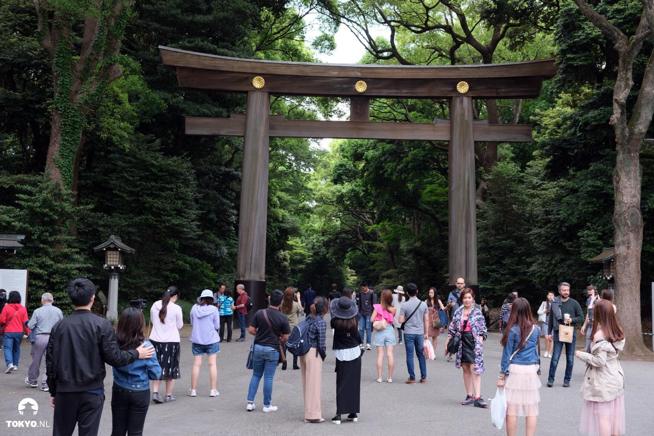 Meiji Schrijn in Tokyo