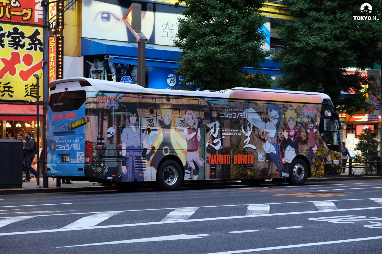 Naruto graphics op bus