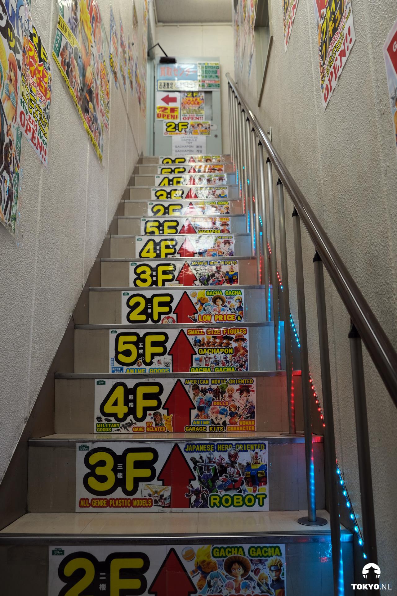 Otaku winkels in Akihabara