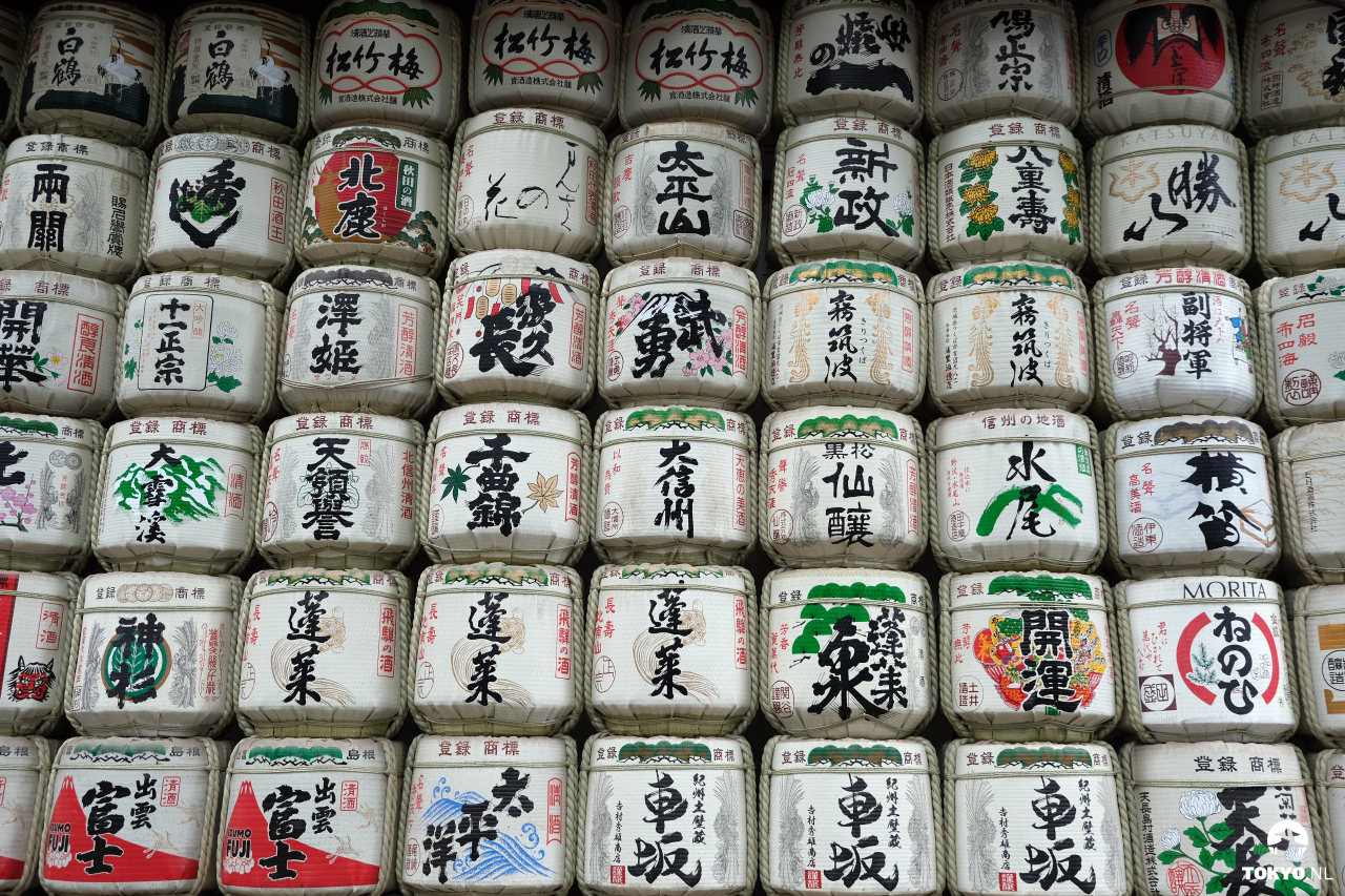Tonnen sake als donatie