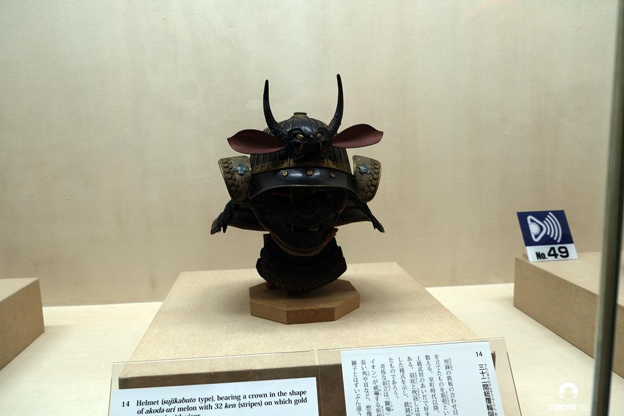 Samoerai helm Kabuto