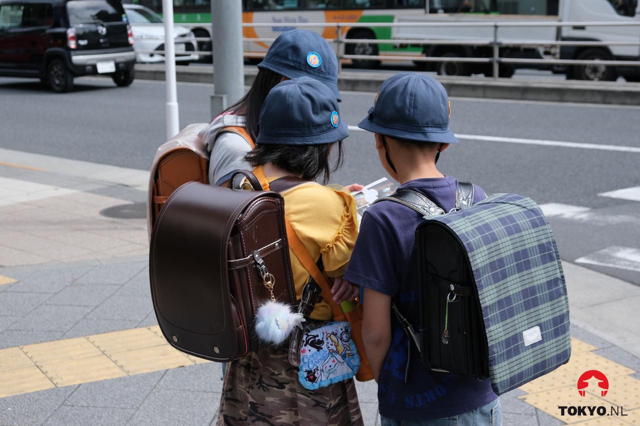 Studeren in Japan