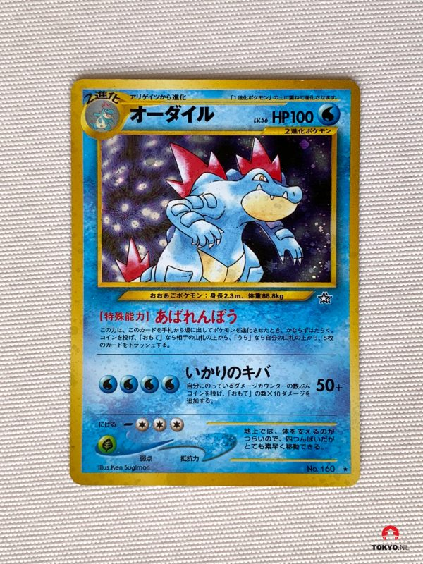Japanse Feraligatr lvl 56 Pokémon kaart