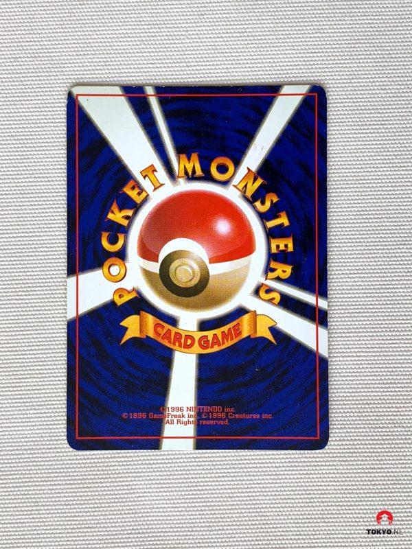 Japanse Feraligatr lvl 56 Pokémon kaart achterkant
