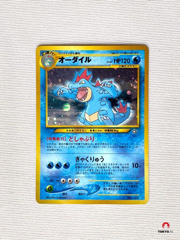 Japanse Feraligatr lvl 69 Pokémon kaart