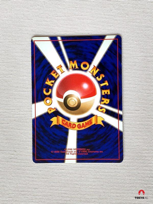 Japanse Feraligatr lvl 69 Pokémon kaart achterkant