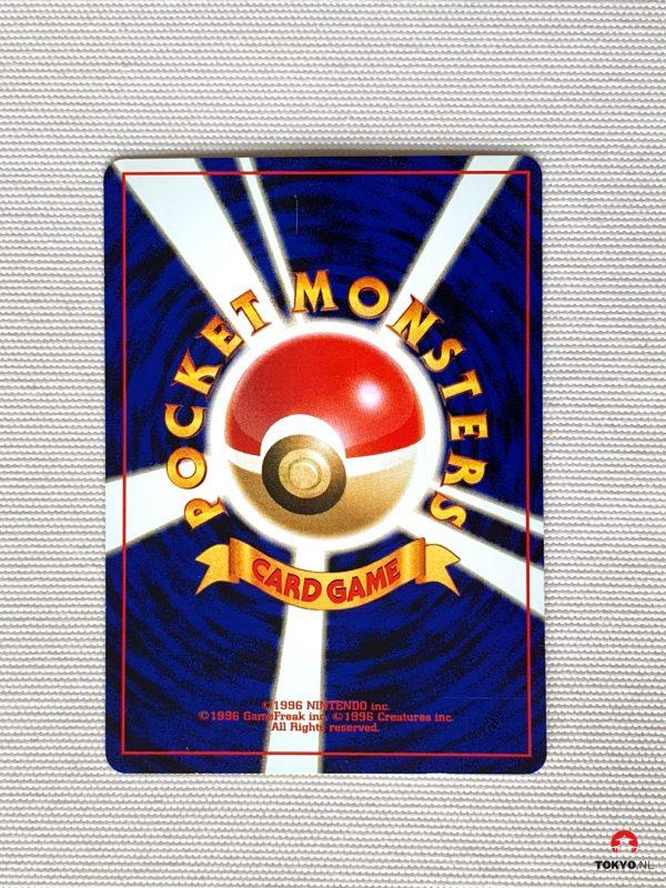 Japanse Lugia Neo Genesis achterkant