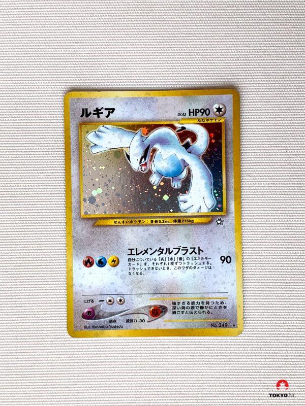 Japanse Lugia Neo Genesis