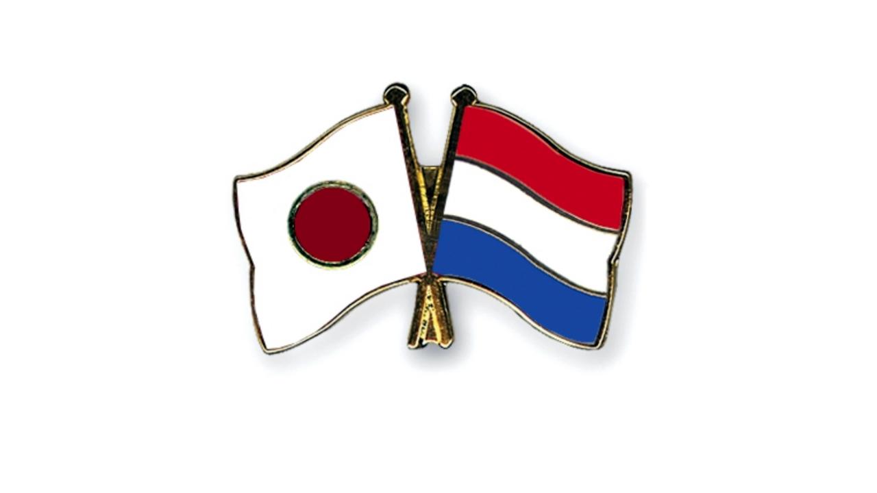 Nederland & Japan