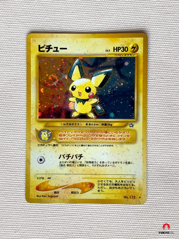 Pichu Neo genesis Pokémon