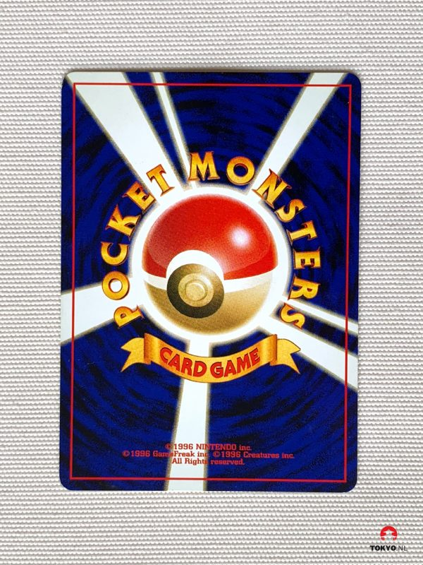 Pichu Neo genesis Pokémon achterkant