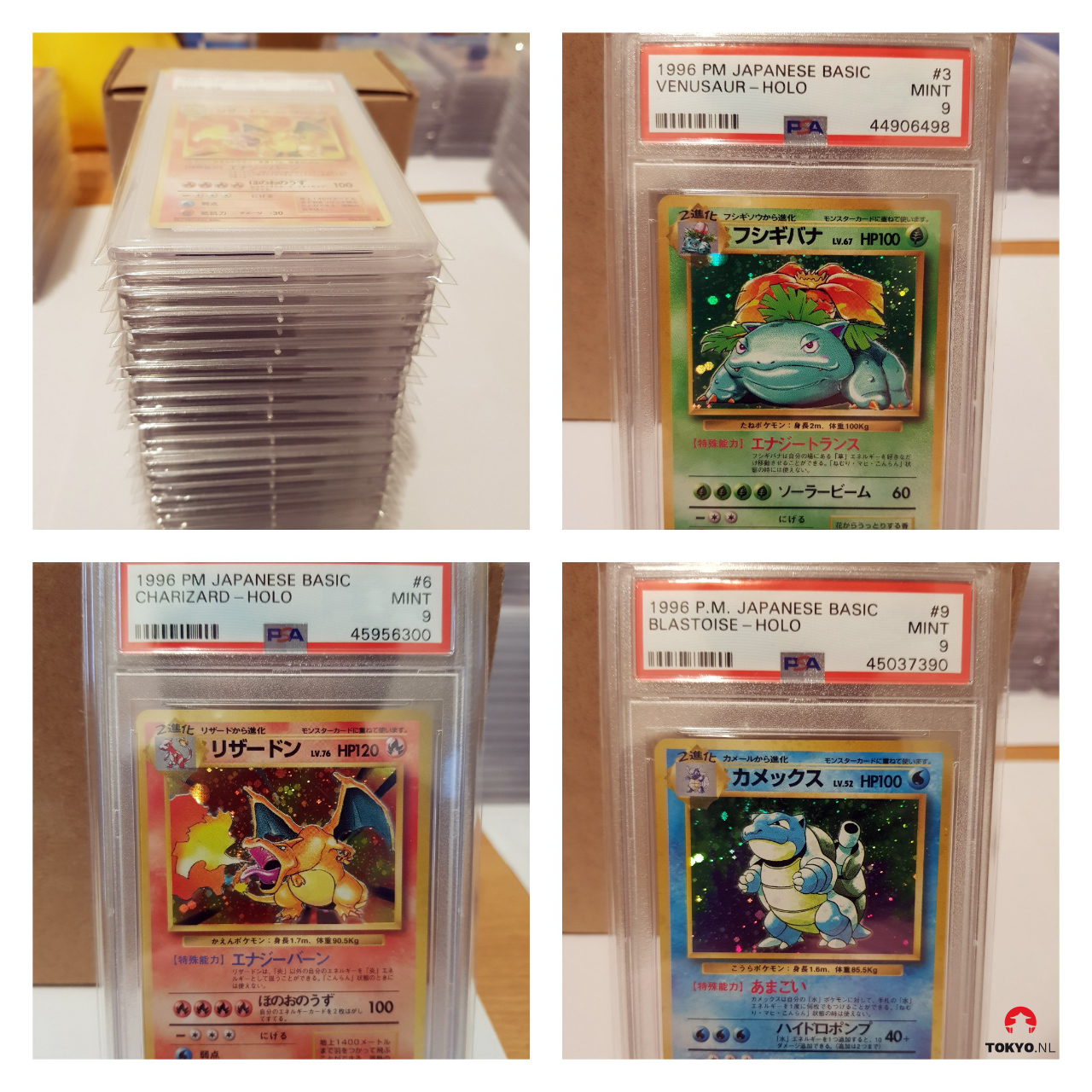 Japanse Base Set Pokémon kaarten