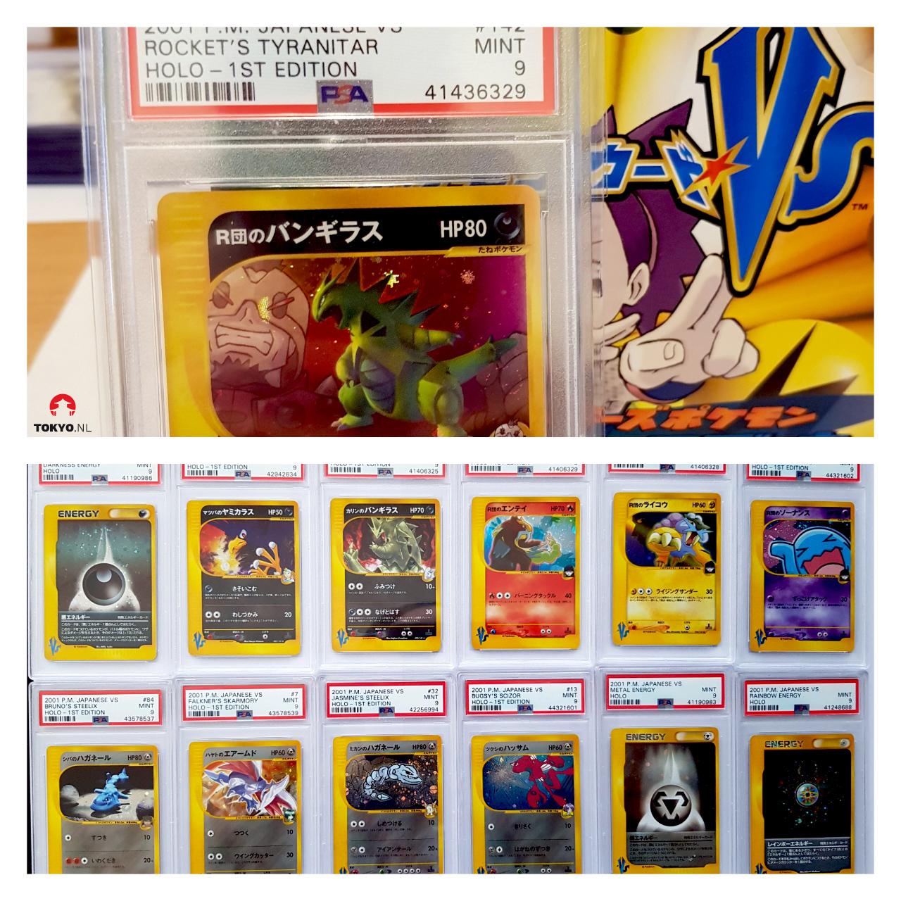 Japanse Rocket's Tyranitar