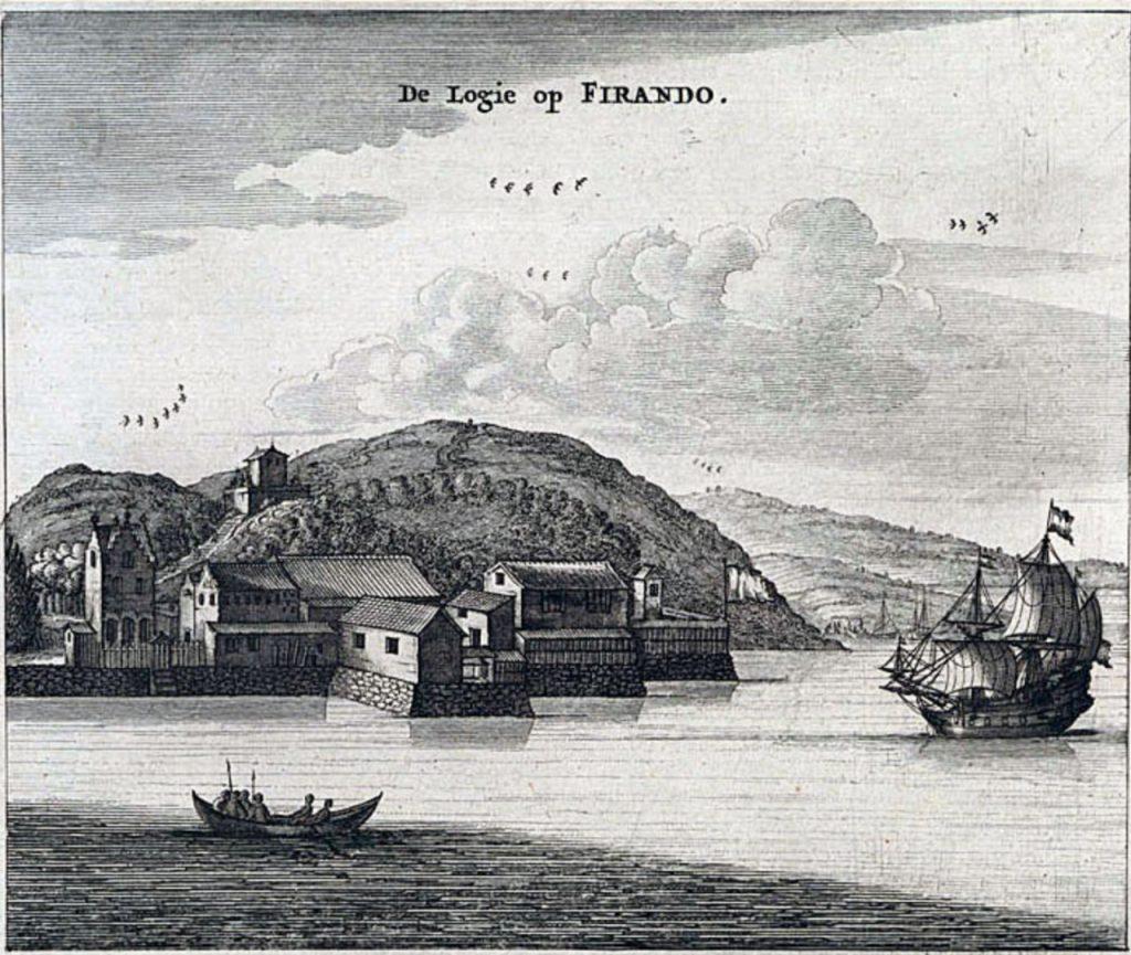 VOC handelspost Hirado in Japan
