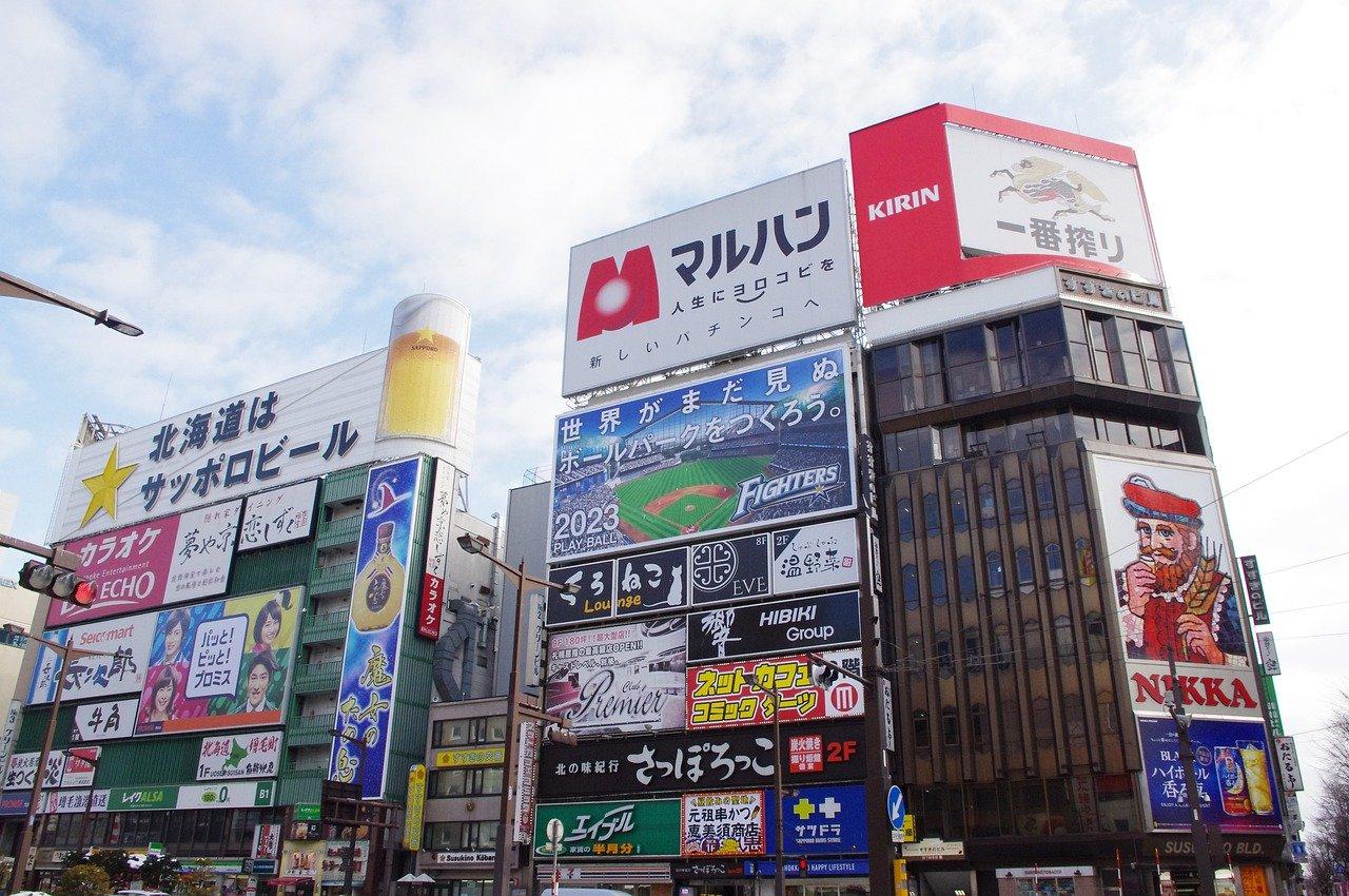 Sapporo neon reclame