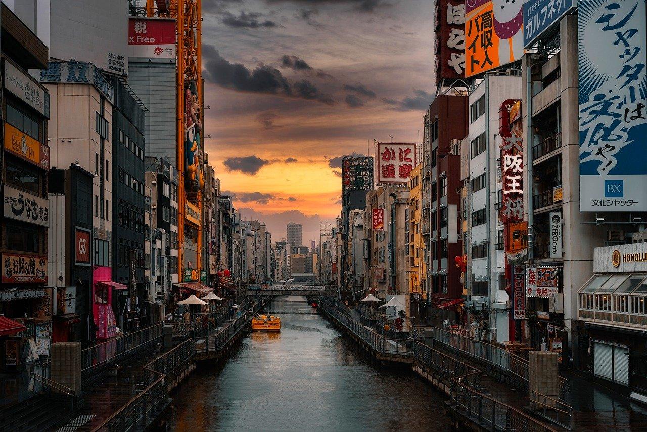 Met de rugzak door Osaka