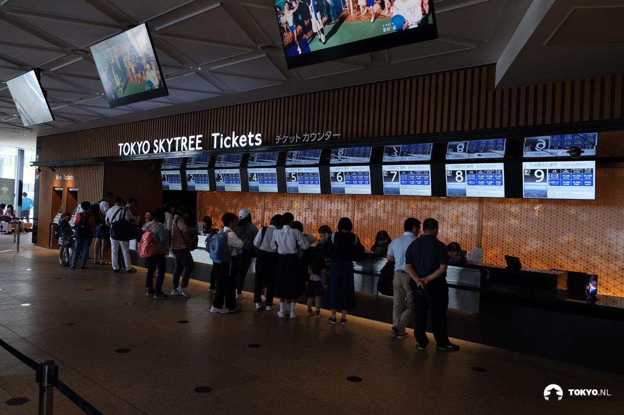 Ticketbalie in de Tokyo Skytree
