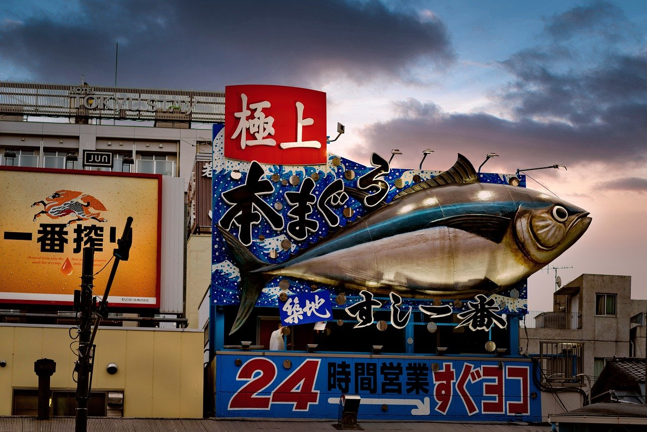 Vis warenhuis nabij Toyosu