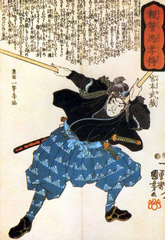 Samoerai Miyamoto Musashi (宮本 武蔵)