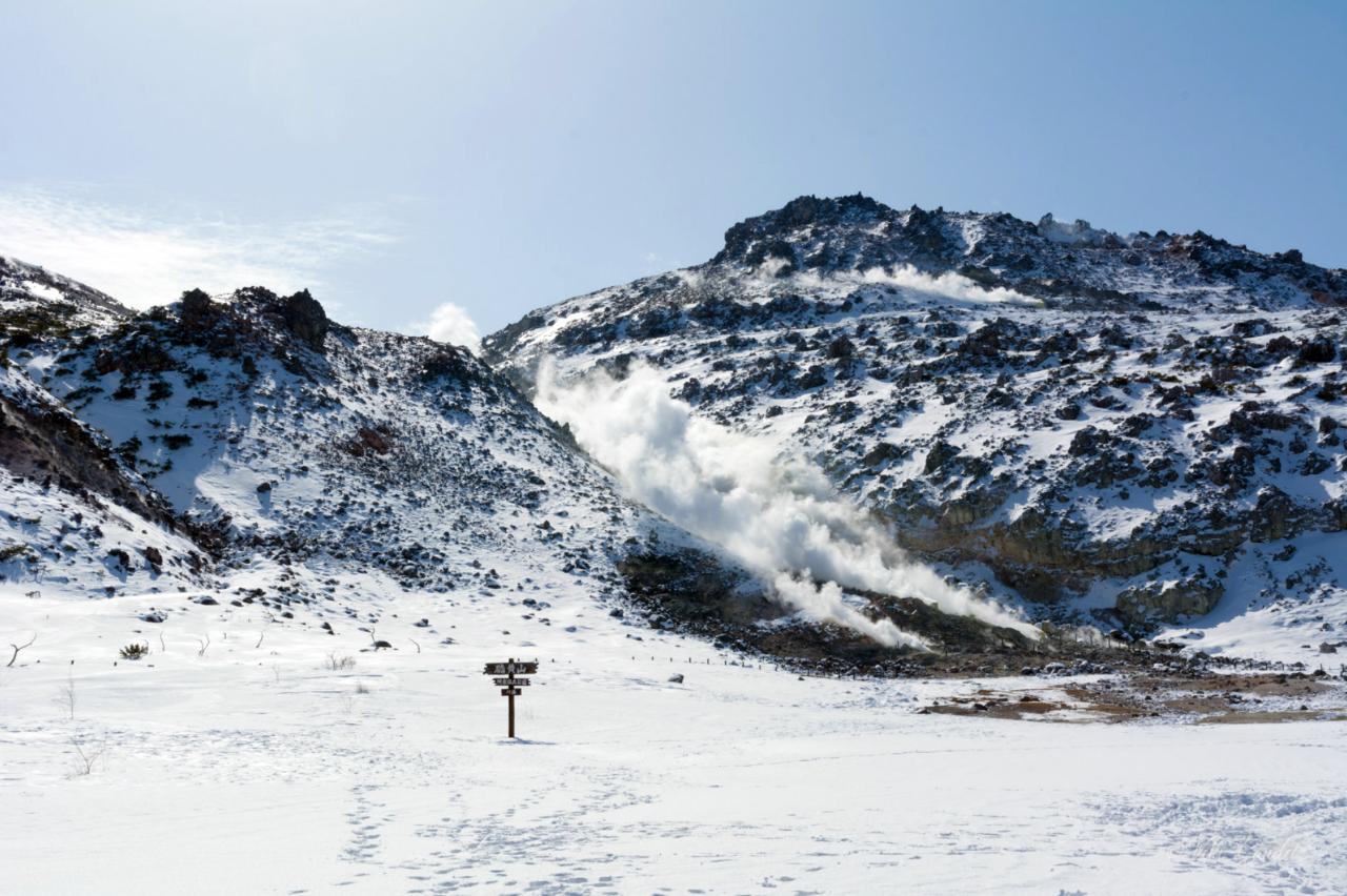 Mount Iozan Japan