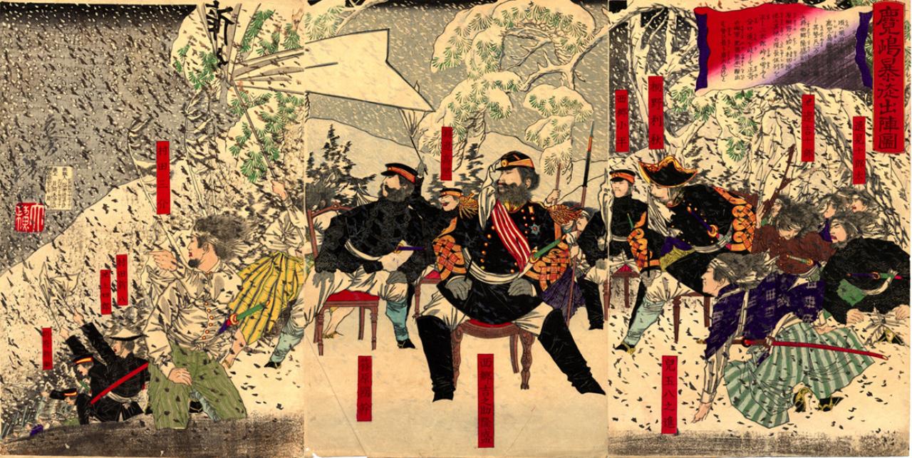 Saigō Takamori (Takanaga) (西鄕 隆盛 (隆永)