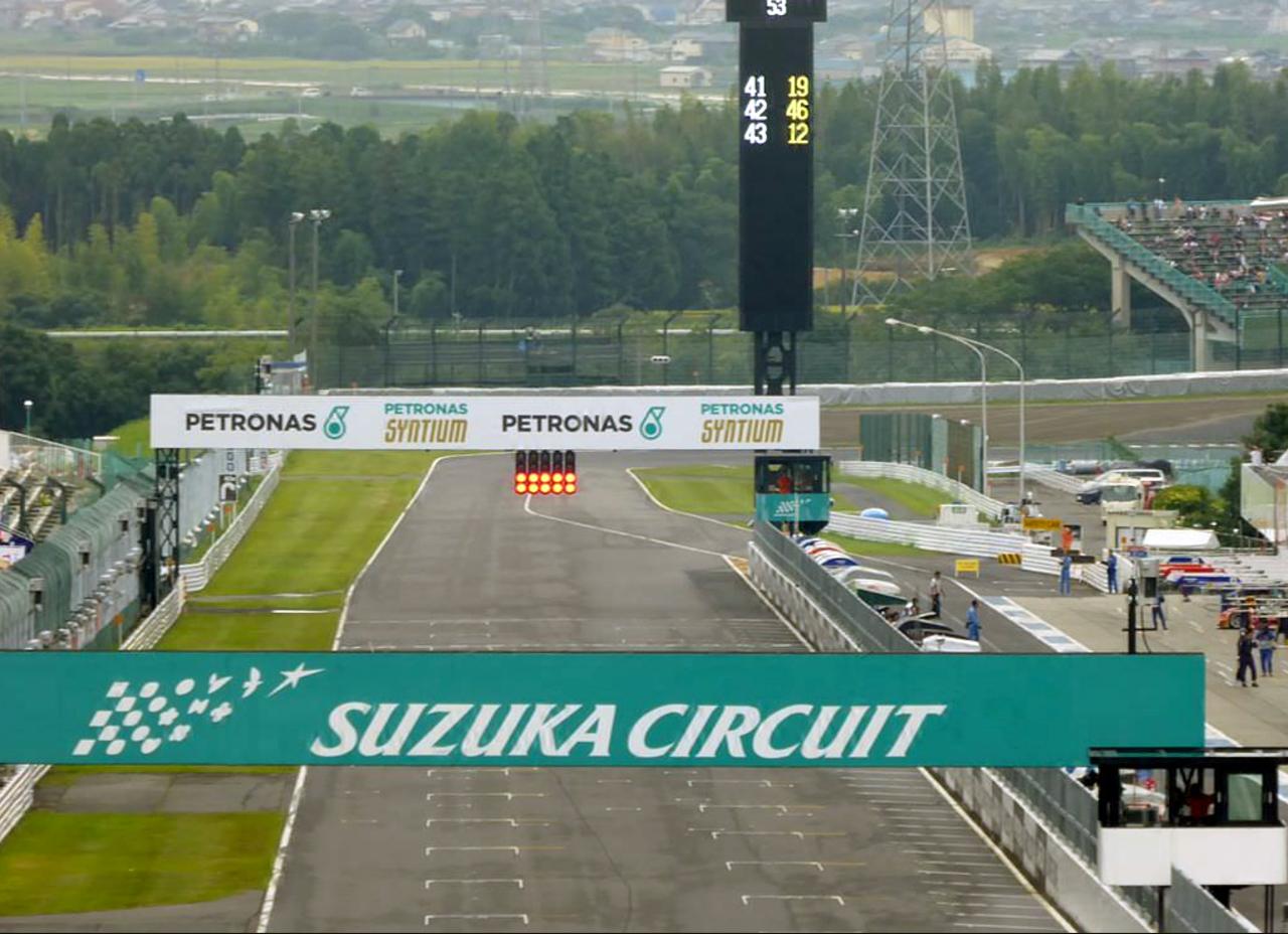Suzuka circuit Formule 1 Japan