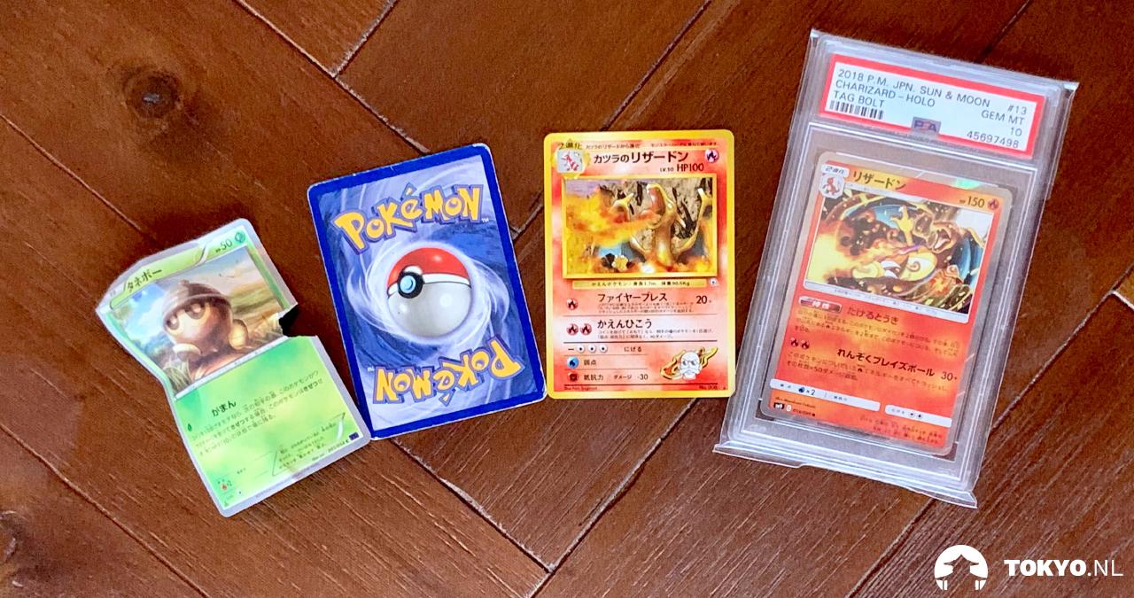 Waarde bepalen Pokémon kaarten