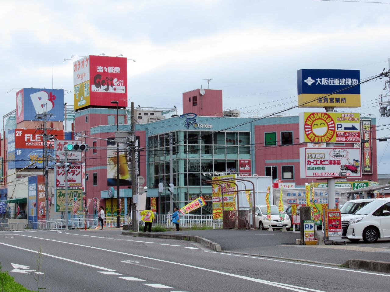 Links rijden in Japan