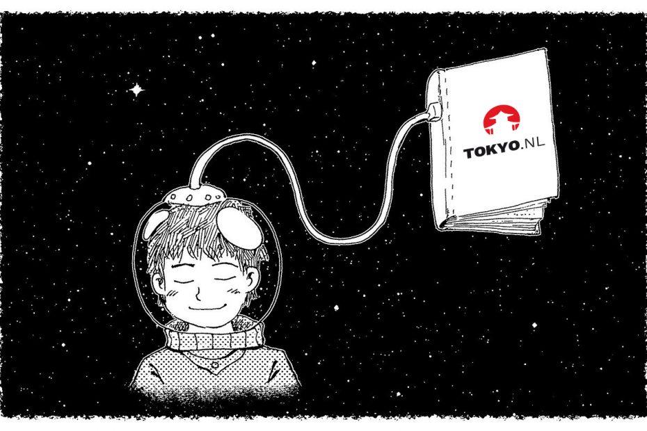 Boeken over Japan