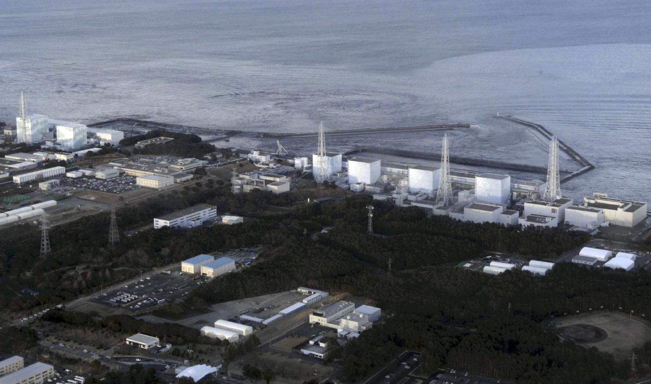 Fukushima kerncentrale Daiichi