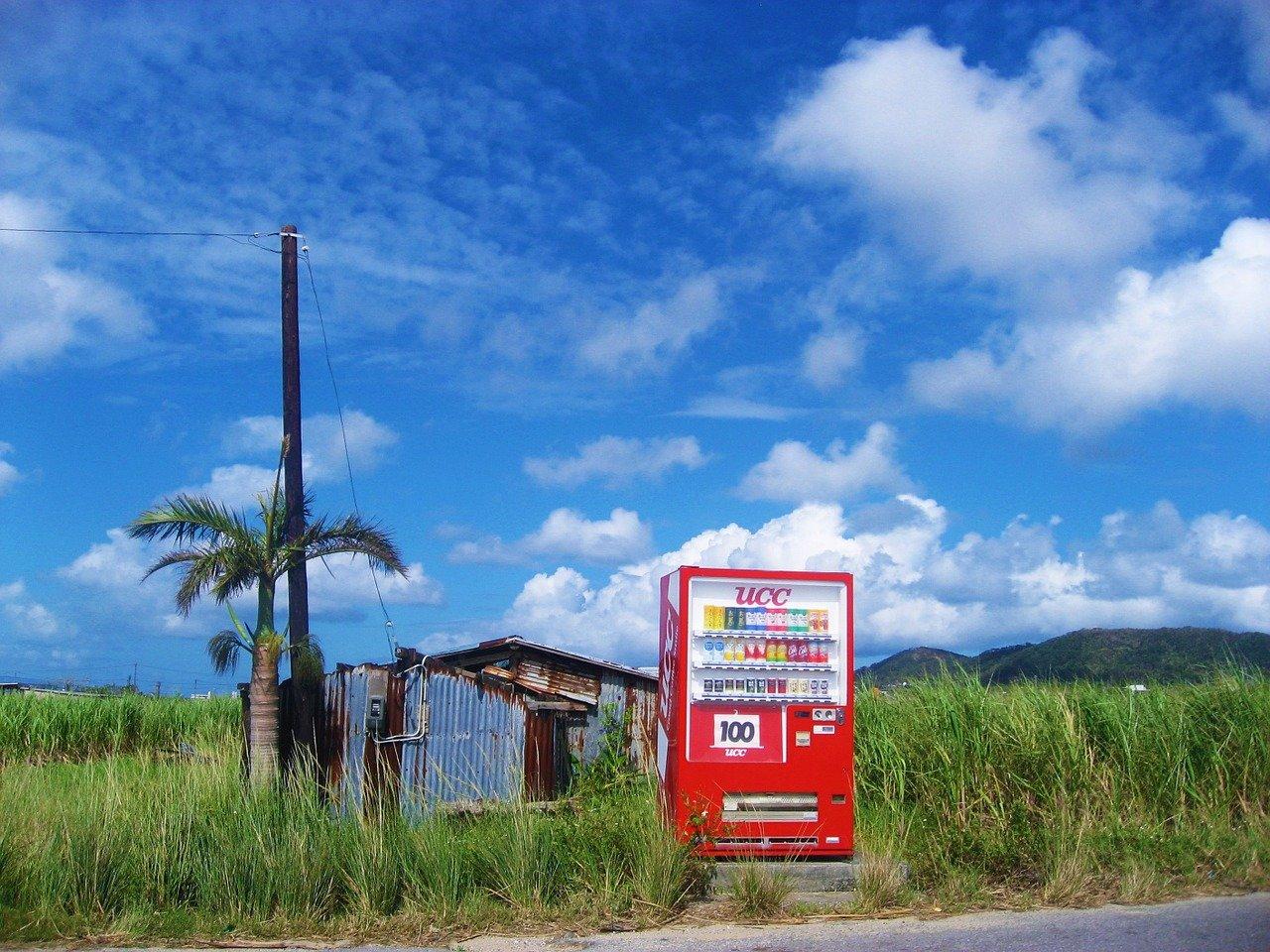 Ishigaki vending machine