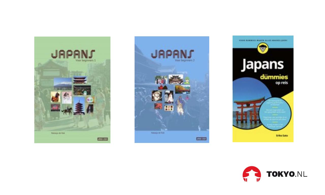 Japans leren boeken