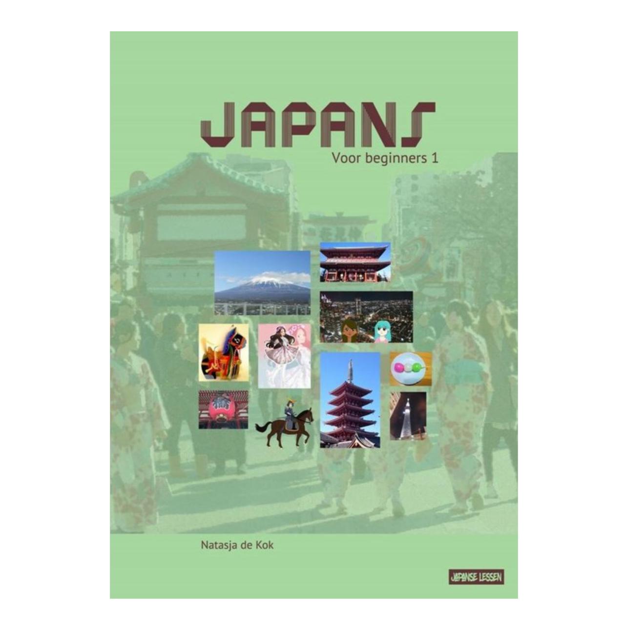 Japans voor beginners