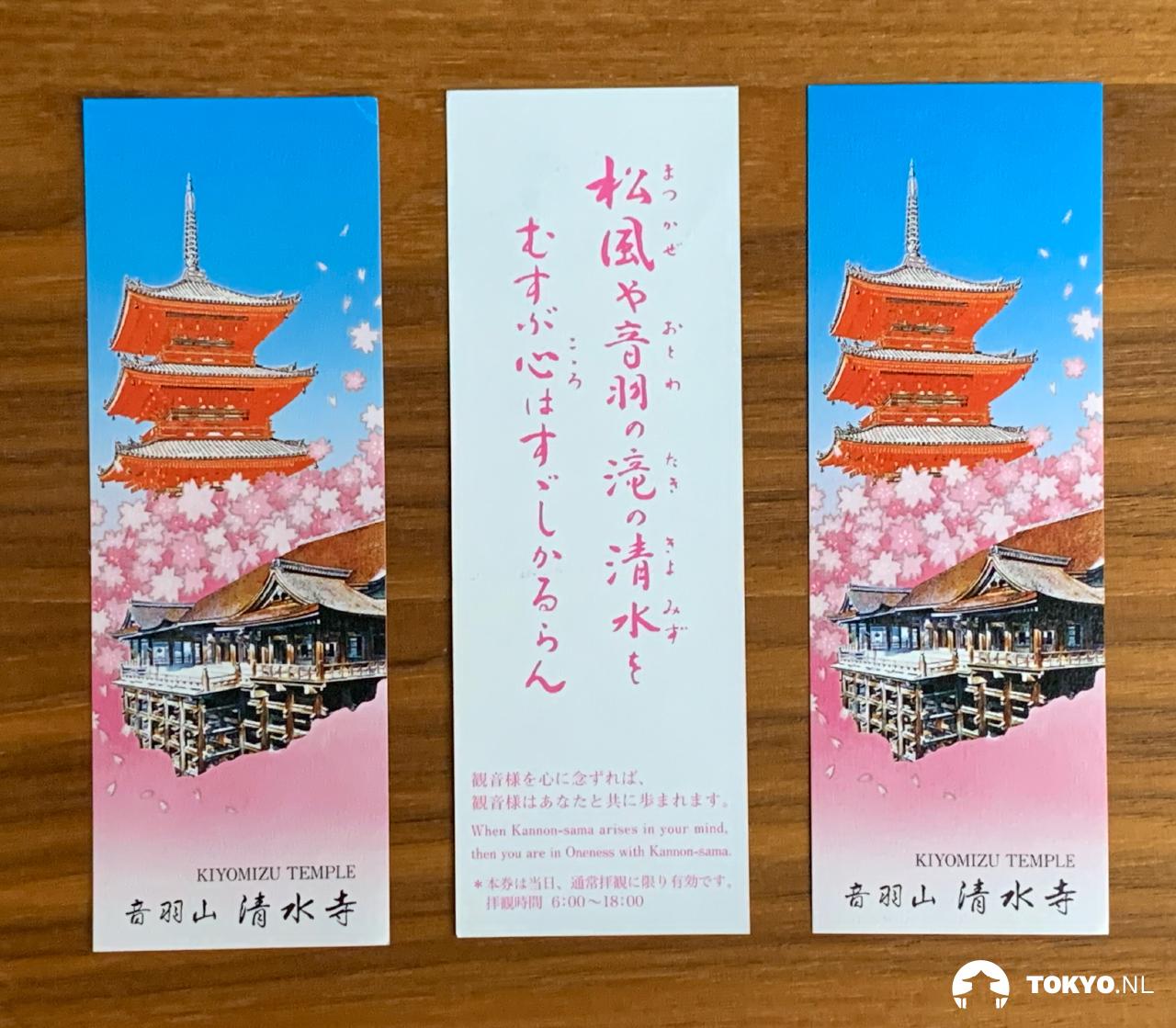 Tickets Kiyomizu temple