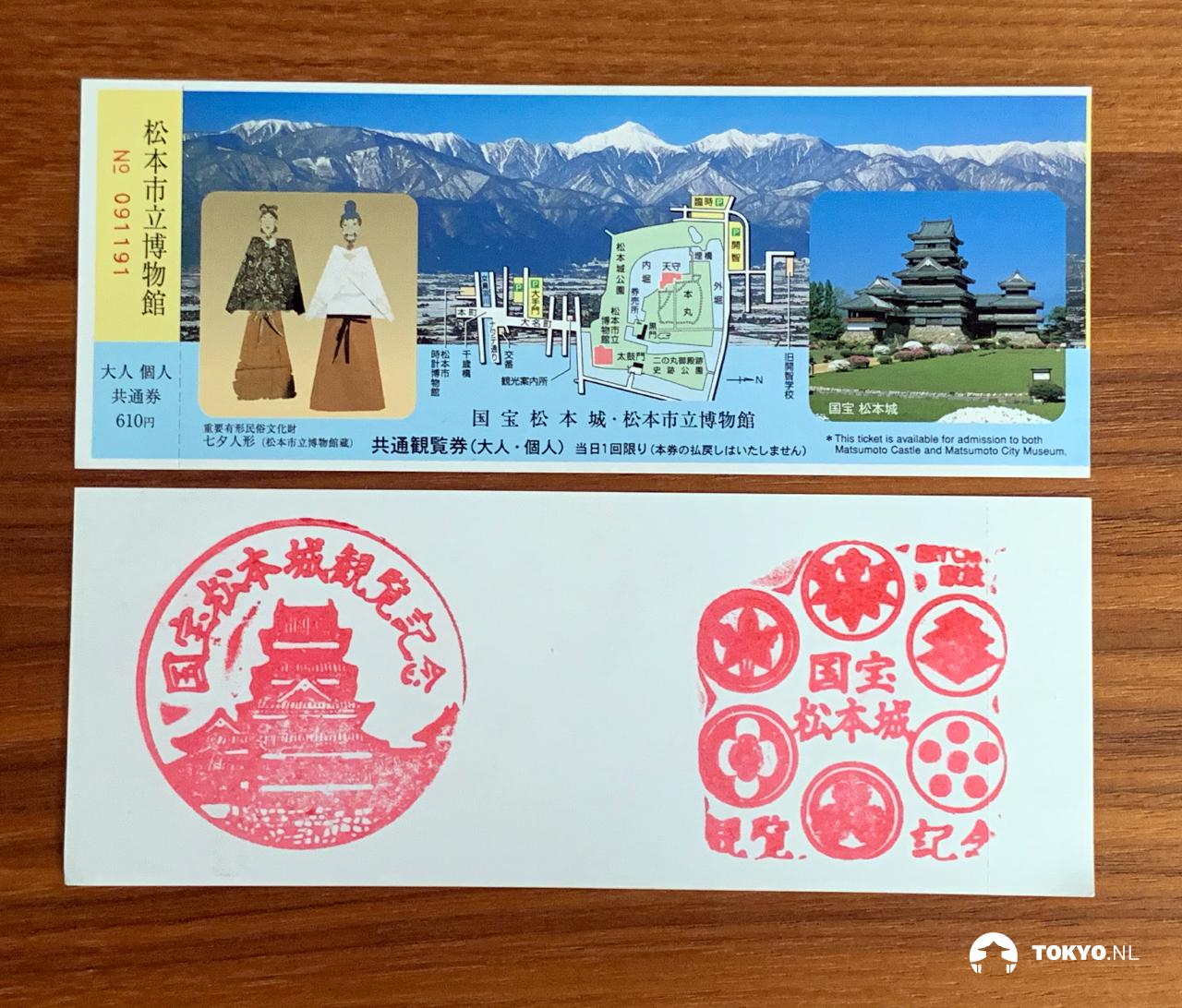 Tickets Matsumoto Castle