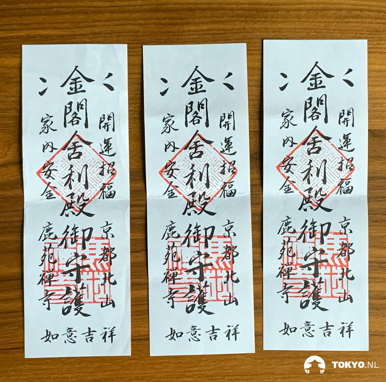 Tickets Kinkaku-ji tempel