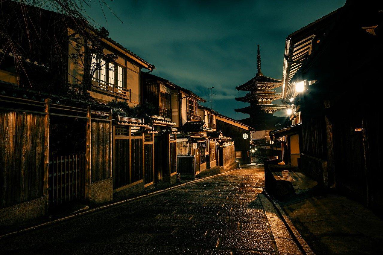 Vakantie in Japan impressie