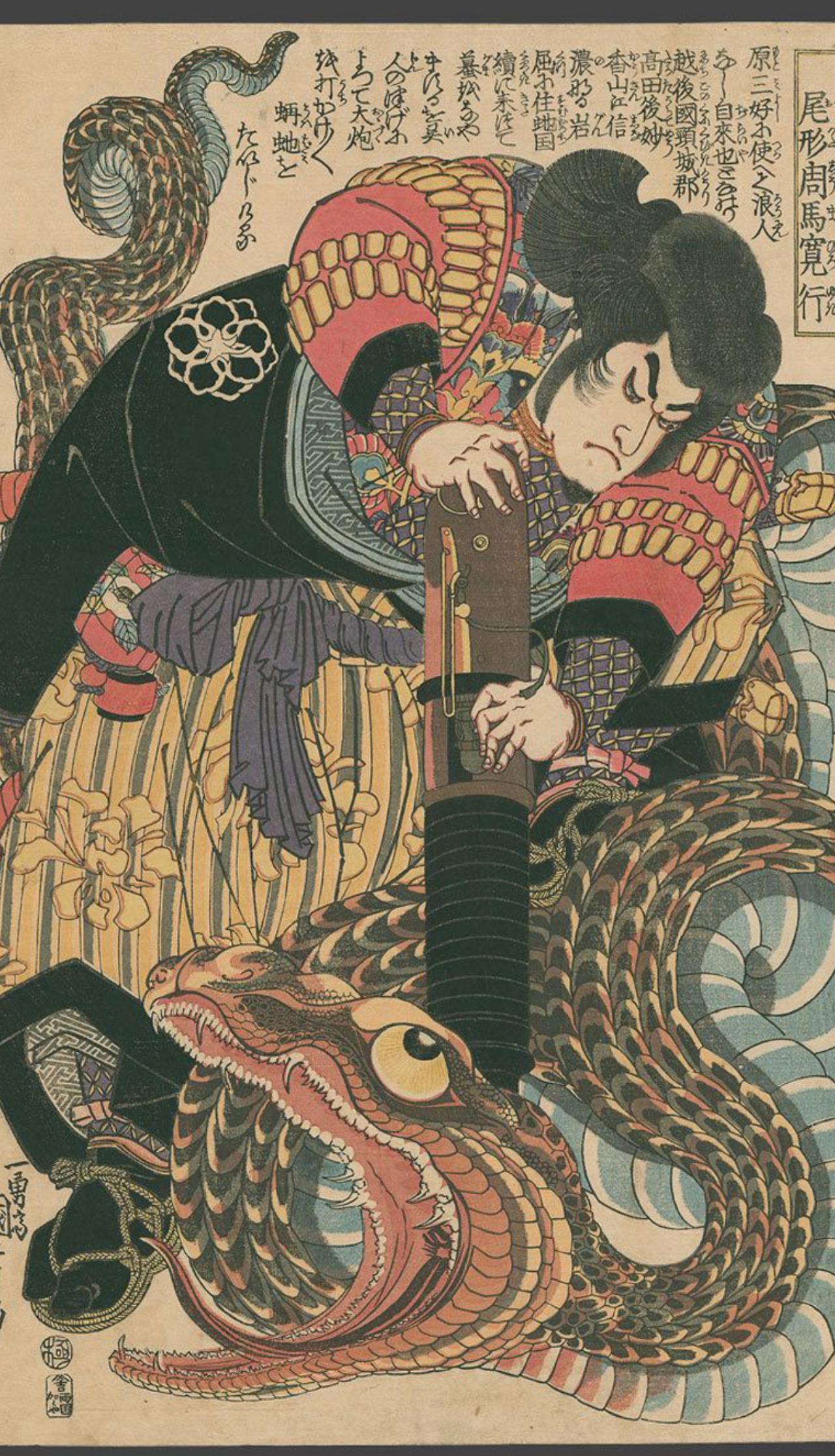 Jiraiya Goketsu Monogatari de ninja