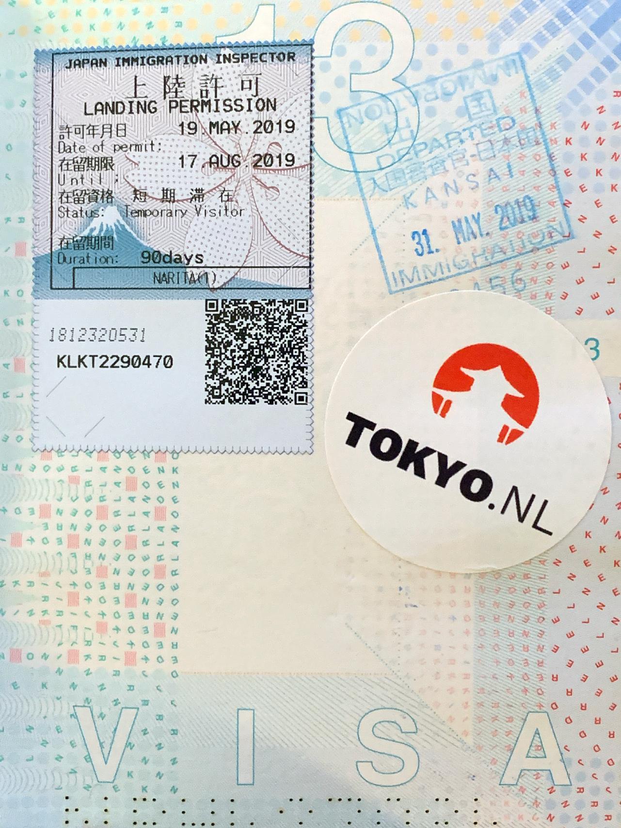 Visum voor Japan