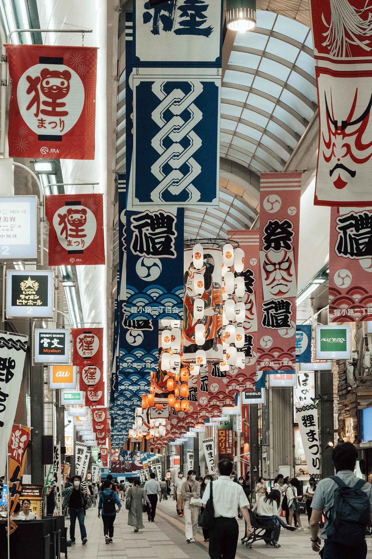 Winkelstraten Sapporo